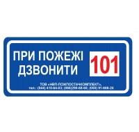 """101"""