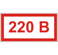 """220"", ""320"""