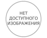 Перезарядка ВВК-28(ОУ-40)*