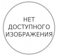 Перезарядка ВВК-1,4(ОУ-2)*